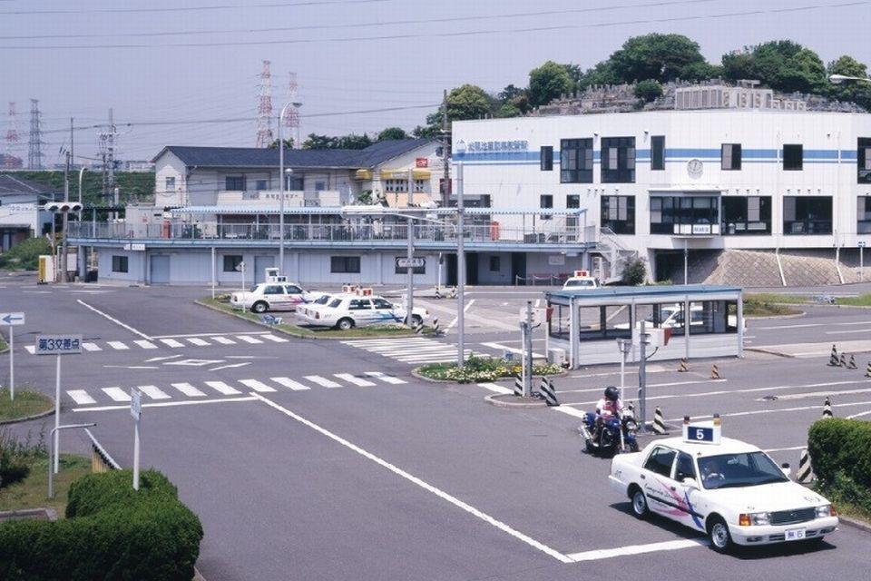 Komyoike Driving School