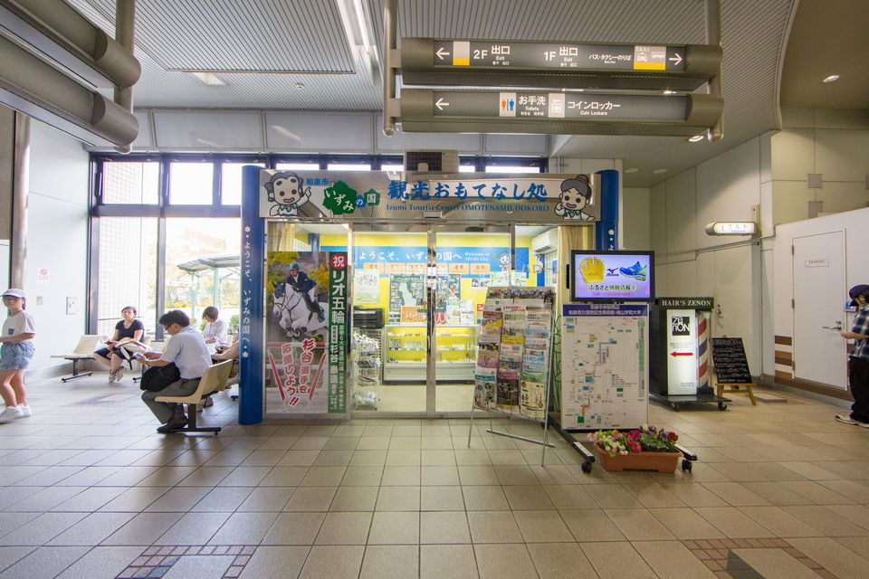 Izumi City Izumi no kuni Kankou Omotenashidokoro Izumi-Chuo
