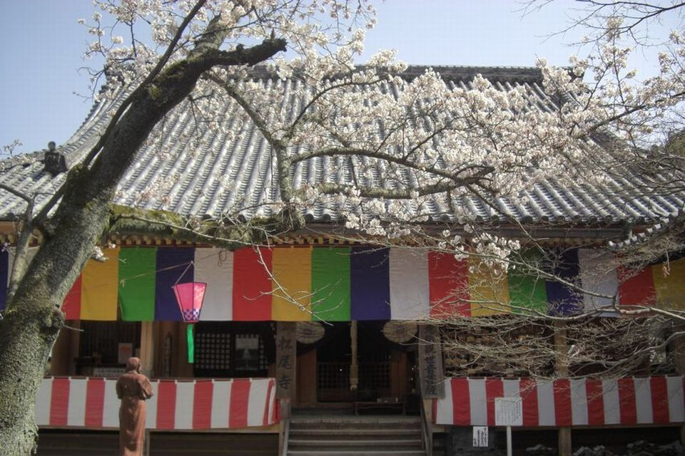 Matsuoji Temple
