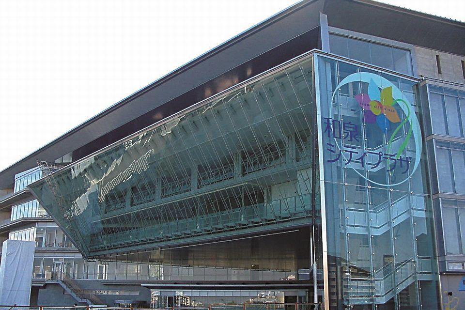Izumi City Plaza