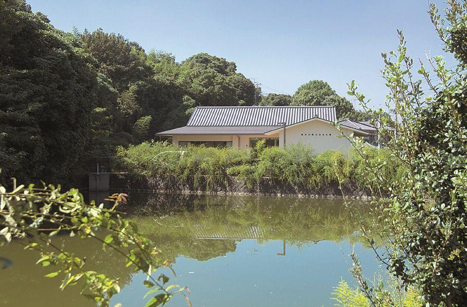 Shinoda No Mori Furusato-Hall