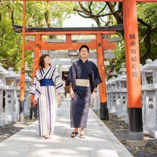 Kuzunoha Inari Shrine