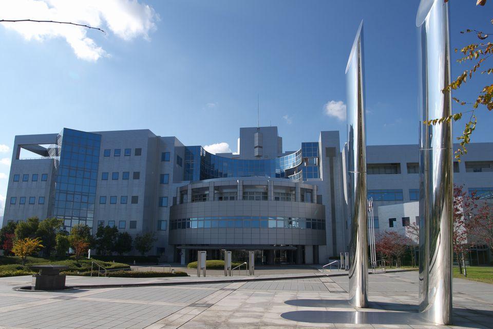 오사카부립 산업기술종합연구소