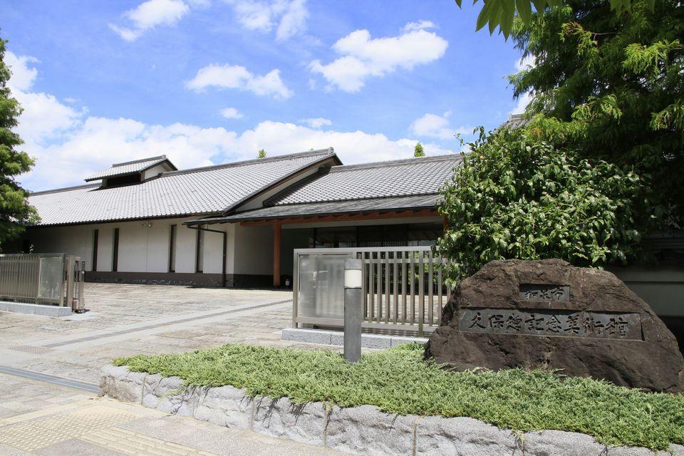 이즈미시 쿠보소우기념미술관