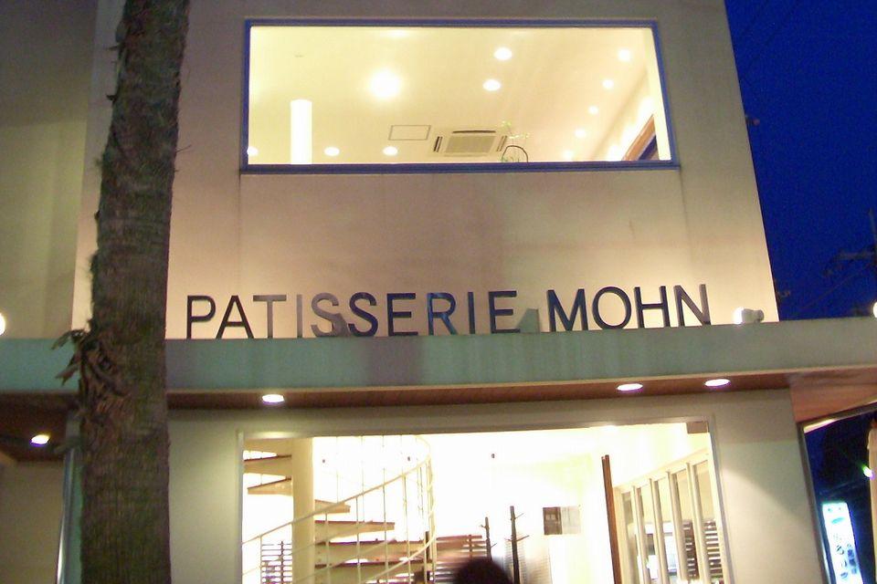 PATISSERIE MOHN 파티스리 몬  이즈미츄오점