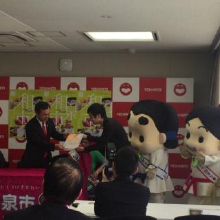 森本大百科さんが描いた辻市長の似顔絵を、市長へ贈呈しました。