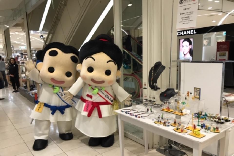 平成31年度 made in泉州の魅力 和泉フェア