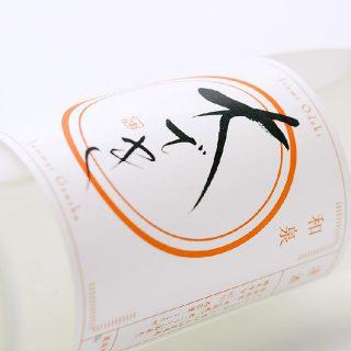 大でき 純米酒画像(960×640)