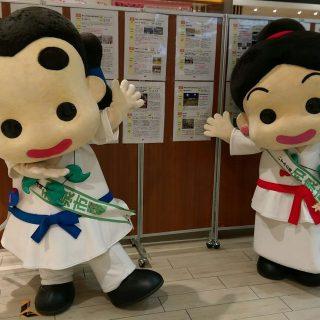 和泉市にはたくさんの市民活動団体さんがいてるんだよ~♪