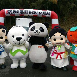 当日は、私たちの他にもたくさんのゆるキャラのお友達がかけつけたよ!和歌山県の「わかぱん」、かつらぎ町の「かきおうじ」、紀の国わかやま国体の「きいちゃん」と一緒に記念撮影したよ!
