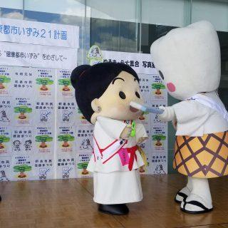 日本歯科医師会PRキャラクターの「よ坊さん」に正しい歯の磨き方を教えてもらいます♪