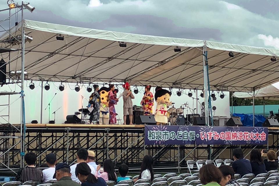 平成30年度 和泉市のど自慢 いずみの国 納涼花火大会 & いずみの国グルメグランプリ