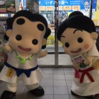 和泉中央駅にある和泉市いずみの国観光おもてなし処前で。和泉市の観光情報はこちらまで~♪