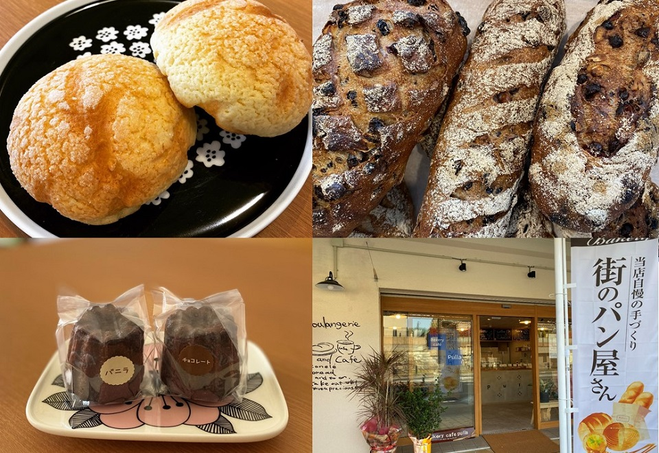 Bakery cafe Pulla(ベーカリーカフェ プッラ)
