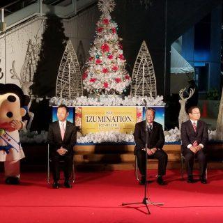 オープニングアクトの後、和泉市長のご挨拶や、来賓の方々から祝辞をいただきました~!