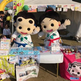 和泉市のブースもありました~!!特産品や私たちのグッズも販売したよ♪