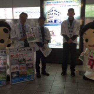 和泉市のお礼品はなんと250品以上!今年は去年の10倍以上の寄付が集まってるんだって!
