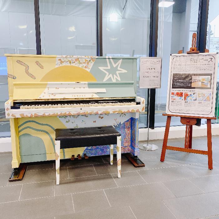和泉市ストリートピアノ