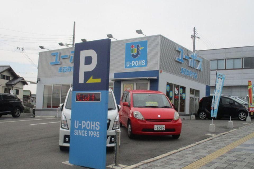 ユーポス和泉中央店 ニコニコレンタカー和泉中央駅店