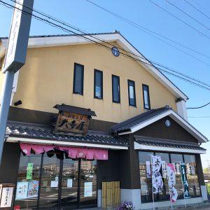 大寺屋小田店