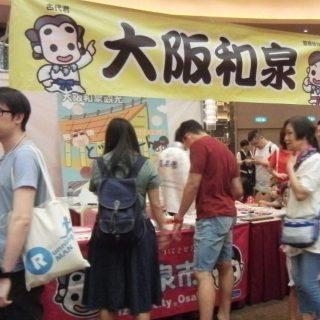 和泉市のブースでは、ボクたちのぬり絵お面コーナーや、和泉市の観光パンフレットの展示、アンケートなどを行ったんだけど、たくさんのお友達が遊びにきてくれたよ!