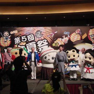 今年で5回目となる面白祭・夏祭始まるよ~!!