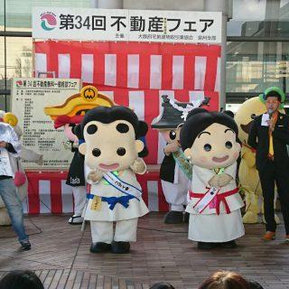 ステージでは和泉市のPRやボクたちの自己紹介もしたんだ!!