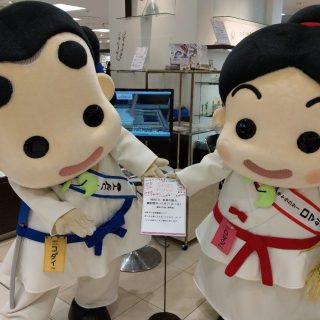 『Made in 泉州の魅力』へようこそ!!