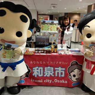 和泉市のブースでは、ボクたちのグッズやポン酢しょうゆ「うらら香」などの販売をしたんだ♪