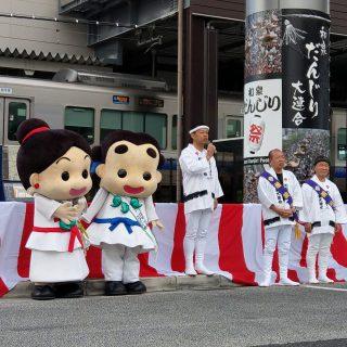 いよいよ、和泉だんじり大連合パレードが始まります!!