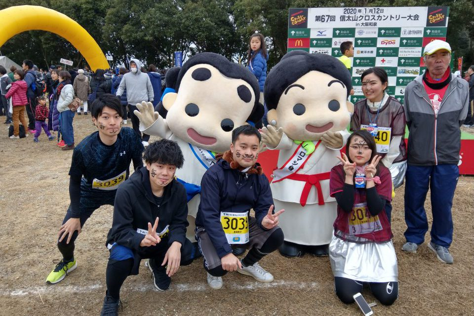 令和元年度 第67回信太山クロスカントリー大会 in 大阪和泉