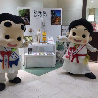 『Made in 泉州の魅力』の一日店長として、泉北高島屋へやって来ました~!!