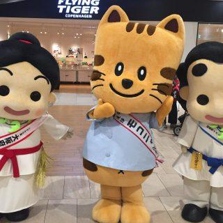 大阪母子医療センターのモコニャンとも遊びに来ていたよ~!!