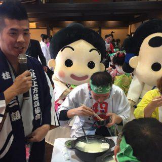 お豆腐とってもおいしそうだったよ~♪みんな食べるスピードが速くてびっくり~!!