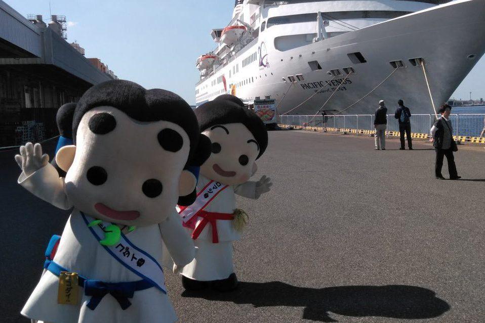 平成30年度 クルーズ客船「ぱしふぃっくびいなす」寄港イベント