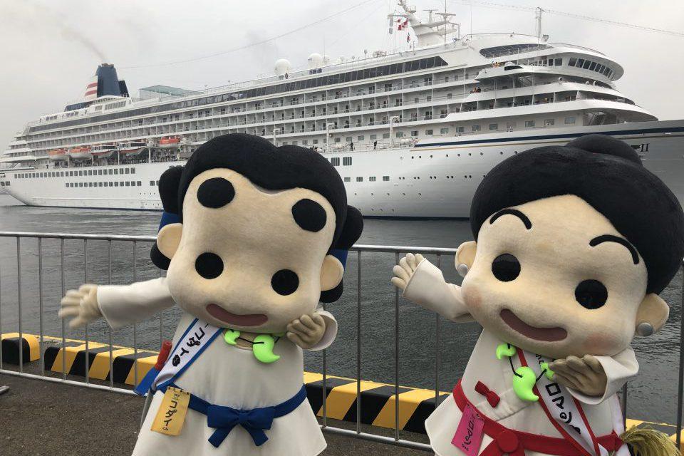 平成31年度 クルーズ客船「飛鳥Ⅱ」寄港イベント