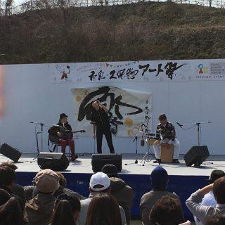 いずみの国和泉市PR大使の小出夏花さんによるライブ!『和泉・久保葬ミュージアムタウン』イメージソングを披露してくれたよ!