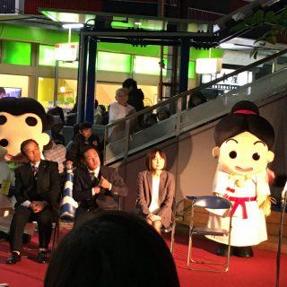 IZUMINATIONの点灯式では和泉市長もご挨拶されました!