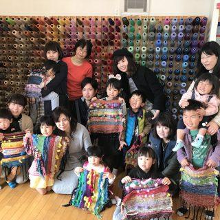 親子で出来る「さをり織り」に挑戦!すてきな「さをり織り」ができあがったよ!
