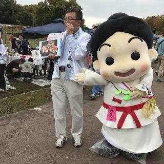 和泉市ふるさと元気寄付のPRもしたよ!和泉市には素敵な特産品がたくさんあるんだね♪