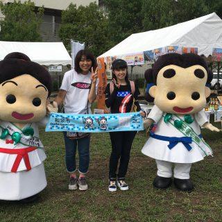 和泉市ブースでは、和泉市の特産品やボクたちのタオルなどを販売したよ!