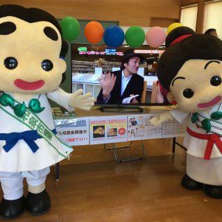 和泉市ふるさと納税のPRもしたよ~!和泉市ではとってもすてきなお礼の品をご用意していま~す♪