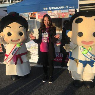 いずみの国和泉市PR大使でもある、プロBMXレーサー飯端美樹さんと写真も撮ったよ~!!
