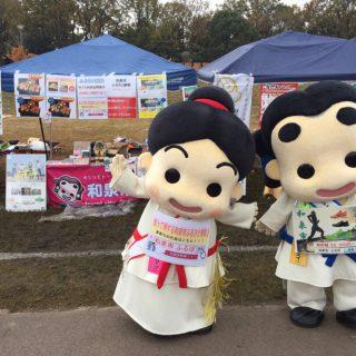 和泉市のブースでは、和泉市の特産品の販売や和泉市ふるさと元気寄附のPRをお手伝いしたよ!
