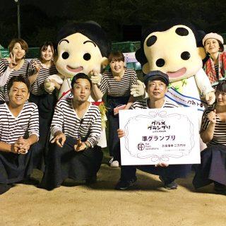 準グランプリのANTIQUA TREE CAFEの皆さんと~!おめでとうございます!!