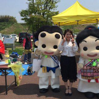道の駅 いずみ山愛の里でも、和泉かつらぎ観光路線バスのPRをしたよ!