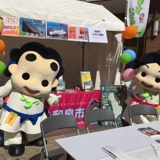 和泉市のブースへようこそ!和泉市のブースでは和泉市ふるさと元気寄附 のPRや、ぬり絵おめんコーナーをしたよ!