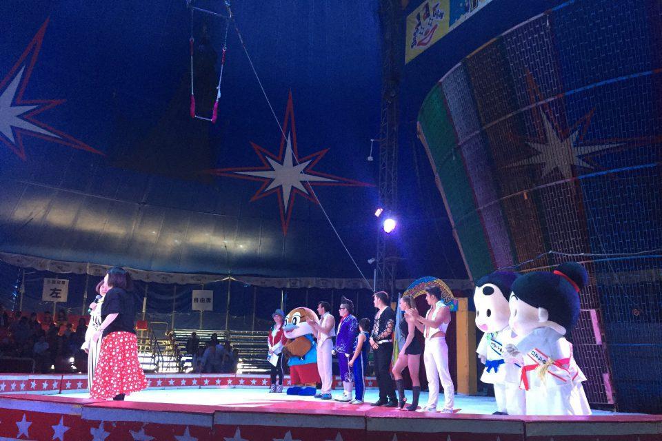 平成30年度 「ハッピードリームサーカス和泉市公演」オープニングセレモニー