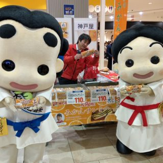 神戸屋さんのブースでは「みかんサンミー」を販売していました~♪