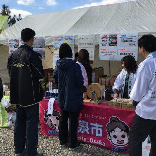 和泉市のブースでは、素敵な景品が当たるガラポン抽選会をしました!!